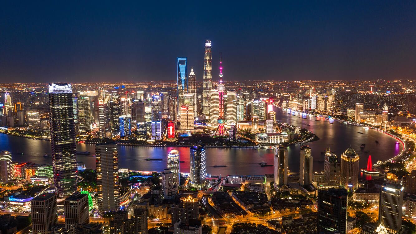 SHANGHAI, CHINA - MAY 28: An aerial view of the Shanghai skyline at night on May 28, 2019 in Shanghai, China. (Photo by Ding Junhao/VCG via Getty Images)