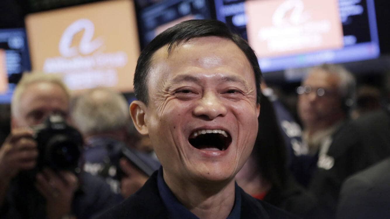 FILE - In this file photo taken Friday, Sept. 19, 2014,  Jack Ma, founder of Alibaba, smiles during the company's IPO at the New York Stock Exchange in New York. The head of a respected global anti-counterfeiting coalition in Washington DC owns stock in Chinese e-commerce giant Alibaba, which has battled to fight its reputation as the world's largest marketplace for fakes. (AP Photo/Mark Lennihan, File)