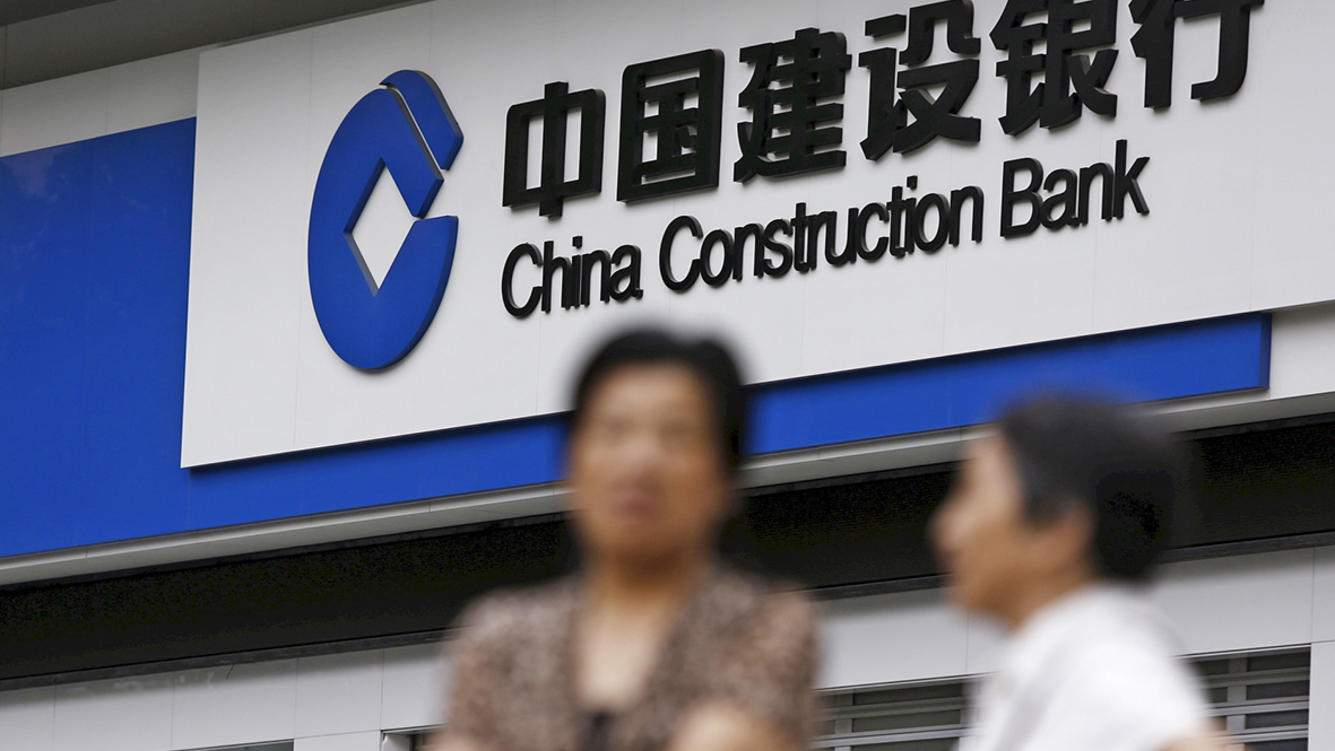 China Construction Bank kooperiert mit Alibaba.