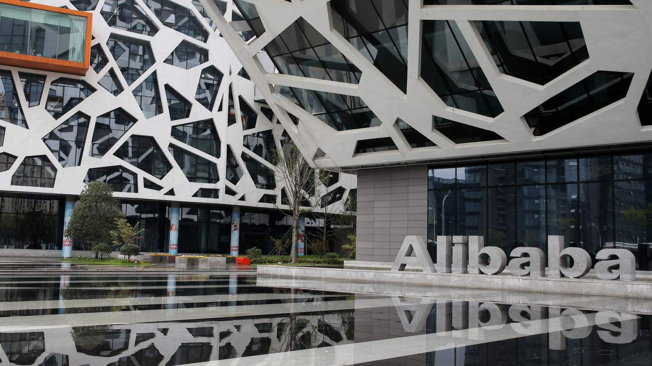 HANGZHOU, CHINA - MARCH 29:  A view shows Alibaba Group headquarters