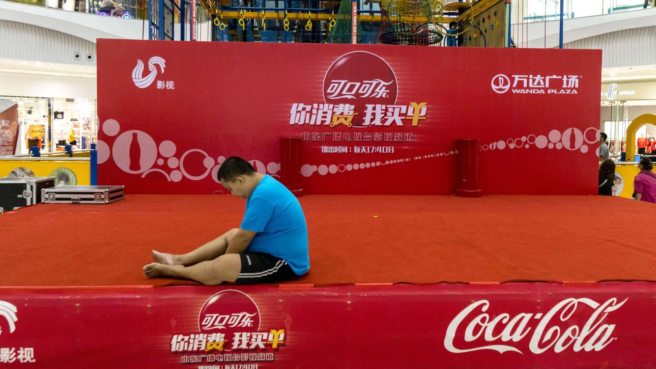 Coca-Cola's history and culture in a Shopping mall