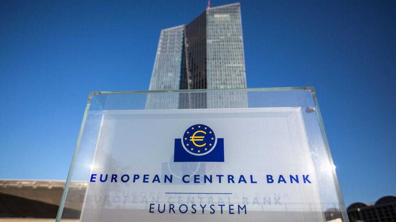 epa05665854 (FILE) A file picture dated 01 July 2015 of the headquarters of the European Central Bank (ECB) in Frankfurt, Germany. The ECB unexpectedly announced 08 December 2016 it would cut purchasing of assets to 60 billion euros, starting April 2017. The current amount of asset purchases stands at 80 billion euros per month. The bank continued to keep interest rates unchanced.  EPA/FRANK RUMPENHORST *** Local Caption *** 52033317