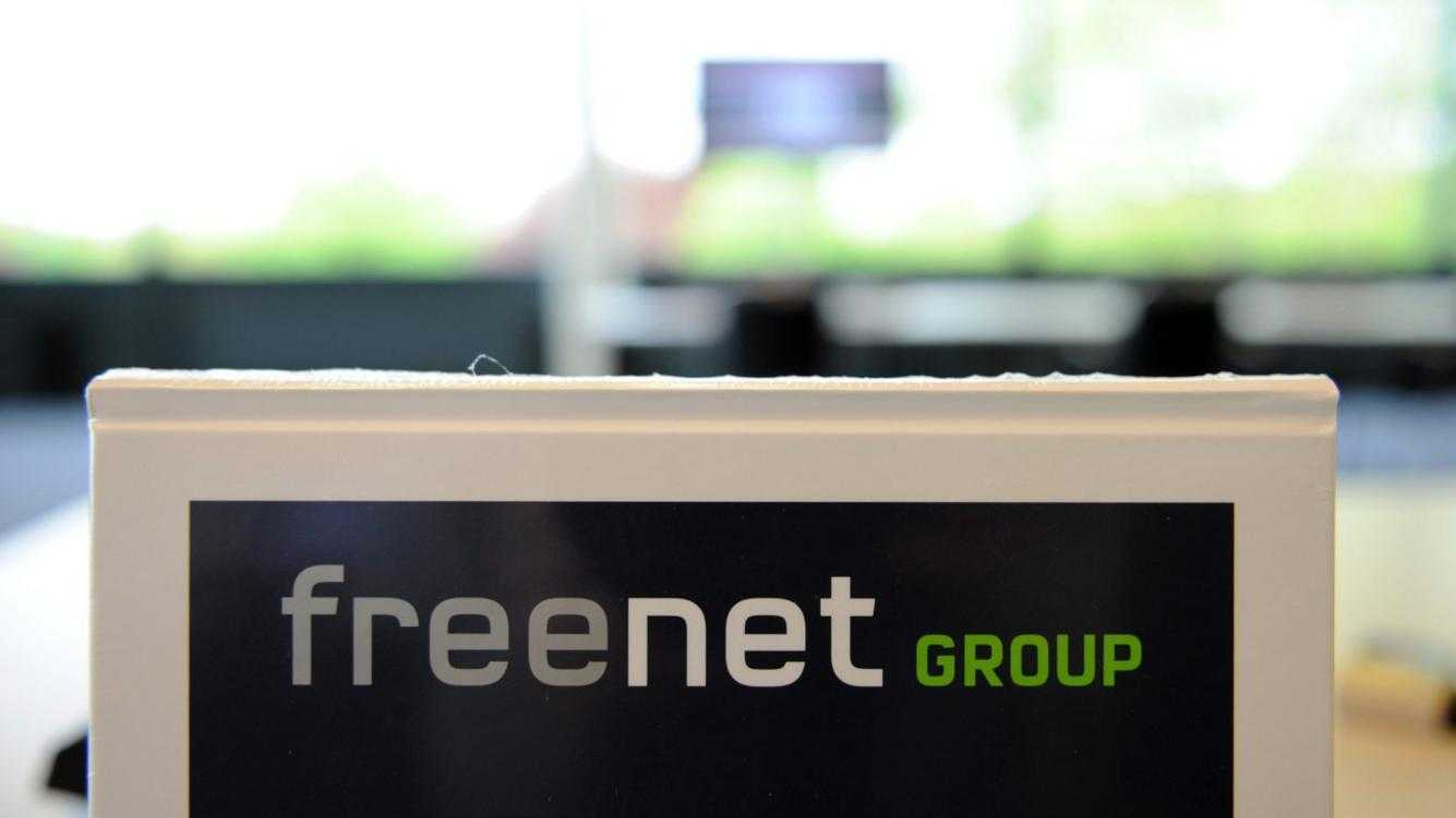 epa05217906 An archive picture made available onb 18 March 2016 of the company logo of Freenet AG during the general assembly in Hamburg, Germany, 09 May 2012. German mobile communications company Freenet AG has purchased a 23.8 percent stake in Swiss telco Sunrise for around 714 million euro.  EPA/DANIEL REINHARDT