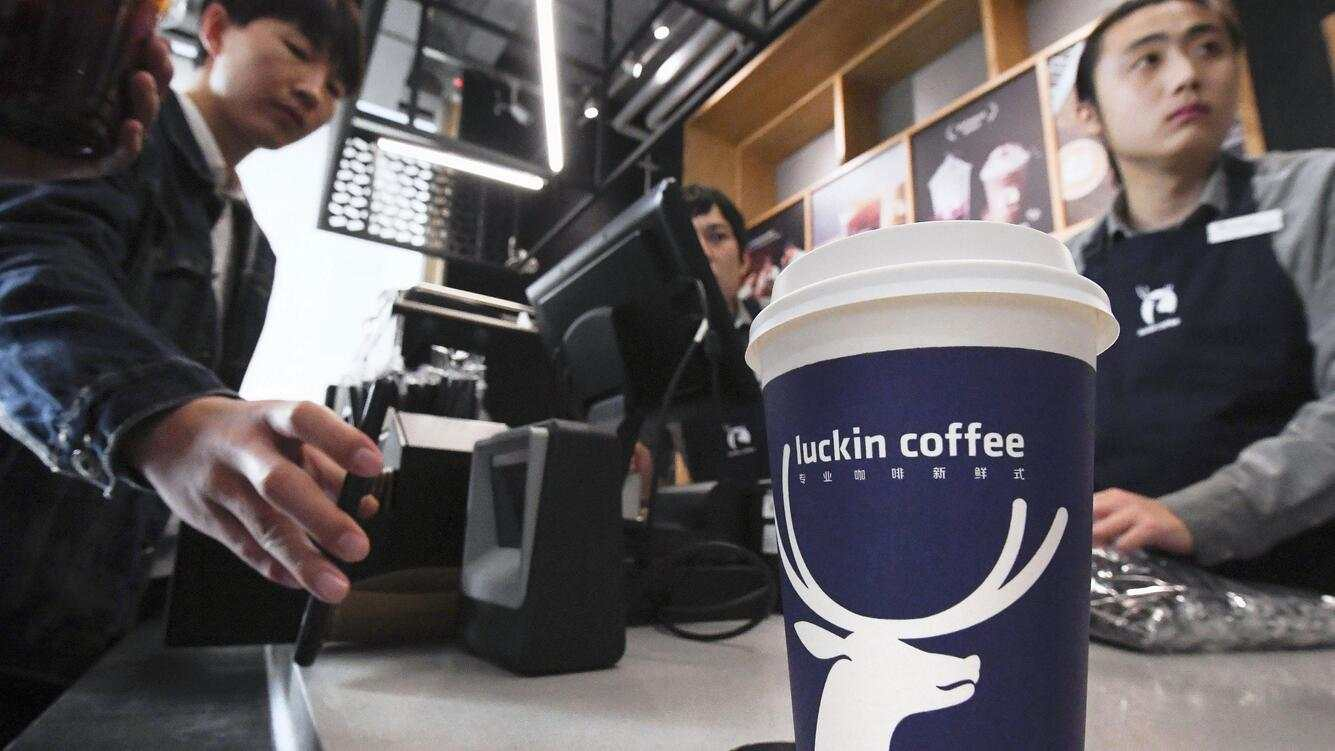 Photo taken Oct. 18, 2018, shows inside a Luckin Coffee shop in Beijing. (Kyodo)==Kyodo(Photo by Kyodo News via Getty Images)