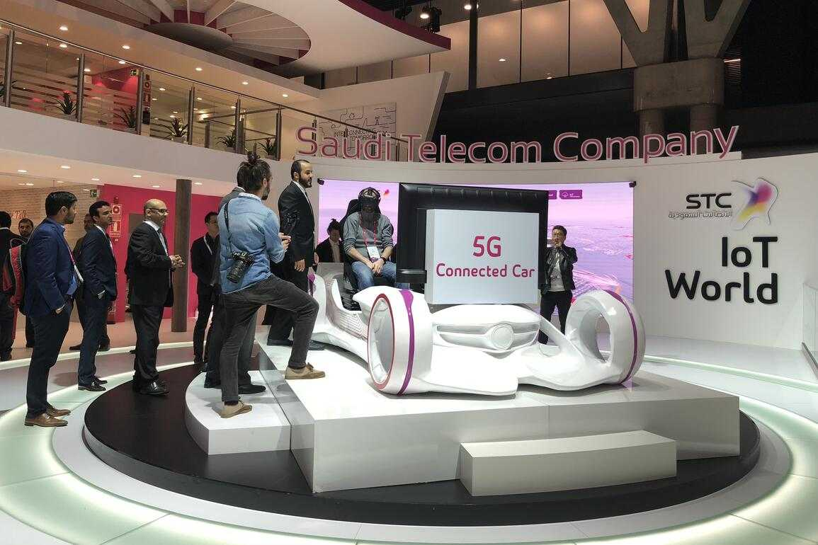 Nokia 5G Mobile World Congress