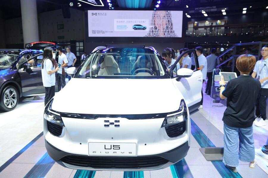 CHENGDU, CHINA - SEPTEMBER 05: An AIWAYS U5 car is displayed during the 22nd Chengdu Motor Show on its opening day at Western China International Expo City on September 5, 2019 in Chengdu, Sichuan Province of China. The 22nd Chengdu Motor Show, held from September 5 to 14 at Western China International Expo City in Chengdu, displays over 1,600 cars from more than 130 car brands. (Photo by VCG/VCG via Getty Images)