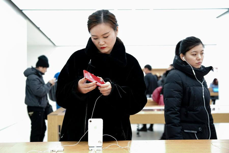 Apple Luxury brand China