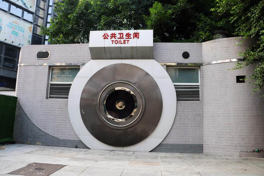 CHONGQING, CHINA - AUGUST 07: A camera-shaped public toilet is seen at Shiqiaopu Street on August 7, 2018 in Chonqging, China. Chongqing municipal government made creative public toilets in various shapes to address people's problems. (Photo by VCG)